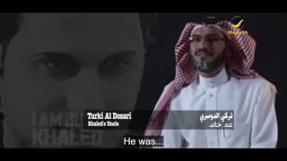 تفاصيل القبض على خالد الدوسري في أمريكا وصدمة أسرته