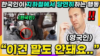 해외에서 조회수 난리난 한국의 양심 테스트 영상을 본 …