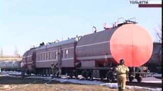 Крупный пожар на химзаводе в Тольятти тушили 14 часов