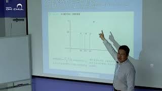 [Prof.Oh Chul] 국제금융론: 이자율평가