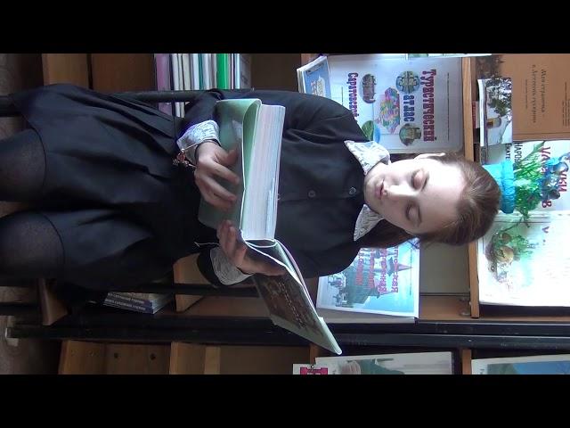 Изображение предпросмотра прочтения – ЕвгенияГаврилова читает произведение «Солдатушки, бравы ребятушки» (Русский фольклор )