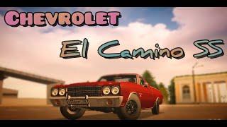 Это лучшая тачка для Дрифта!!!  Тест драйв Chevrolet El Camino SS MTA Province #6.