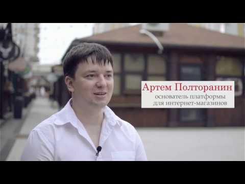 Артем Полторанин, директор