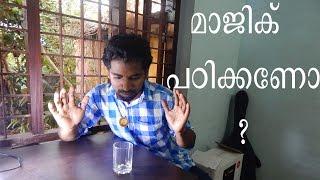 Best coin magic tricks revealed!MALAYALAM!