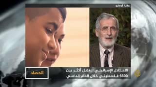 الحصاد-انتهاكات الاحتلال بحق أطفال فلسطين