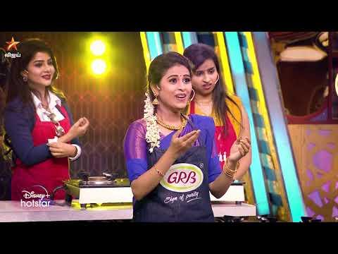 Cook With Comali Season 2   6th & 7th February 2021 - Promo 4
