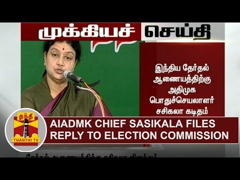 BREAKING | AIADMK Chief Sasikala files reply to Election Commission | Thanthi TV