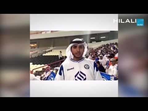 جماهير #الهلال في دول الخليج