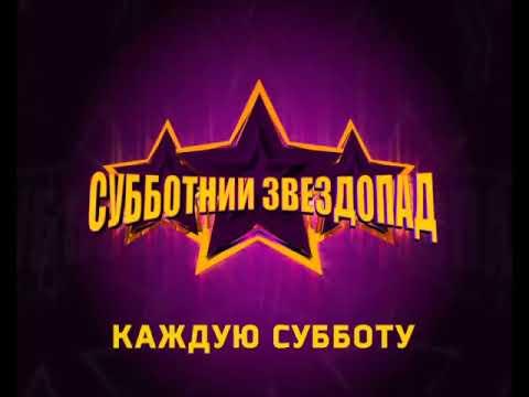 Реклама пункта приема объявлений (СТС-Прима, осень 2008)