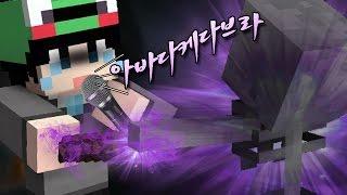[루태] 음성지원!? 주문을 외우면 실제로 마법이 써진다!? [마인크래프트 모드 리뷰 '해리포터 마법 모드' *단편*] Minecraft