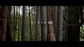 Kyōto 京都