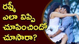 Jabhardast Anchor Rashmi Gautham Anthaku Minchi Telugu Movie intimacy pics l Socialpost