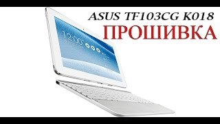 Download All Firmware ASUS easy-firmware com
