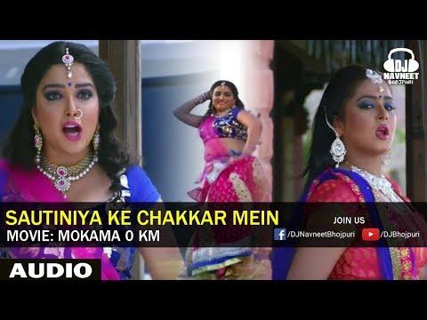 Sautiniya Ke Chhakar Mein Remix DJ