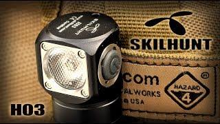 Skilhunt H03 Налобный фонарь с широкими возможностями