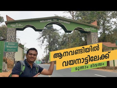 When HitchHiking Turns to Aanavandi Hiking - Day 03 Kozhikode to Wayanad