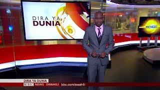 BBC DIRA YA DUNIA ALHAMISI 07.06.2018