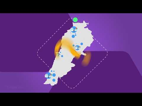 Zero Waste Plan for Lebanon - Animation