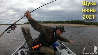 Косим щуку в июне 2021 Рыбалка на троллинг Pike to trolling