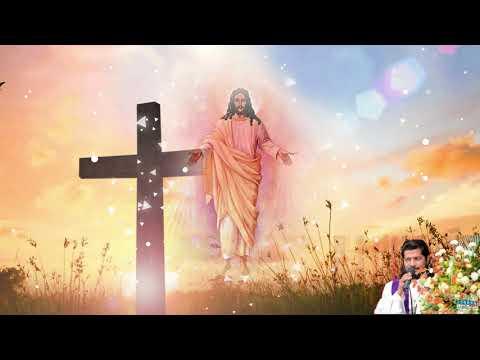 ஆண்டவரே எமக்கு செவிசாத்தருளும் FR PAUL ROBINSON SONGS