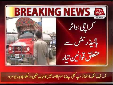 Karachi:  Laws Regarding Water Hydrants Drafted