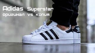 видео Купить кроссовки Adidas Originals