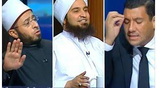 نقاش بين الجفري والأزهري واسلام بحيري حول صحيح البخاري والمذاهب الاسلامية