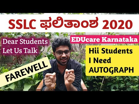 Hii 10th Students : Let Us Talk About SSLC RESULT 2020 KARNATAKA which is on August 10th at 3:00 PM