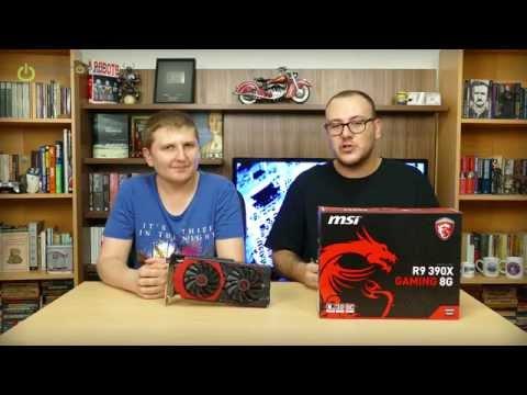 MSI R9 390X Gaming 8G İncelemesi