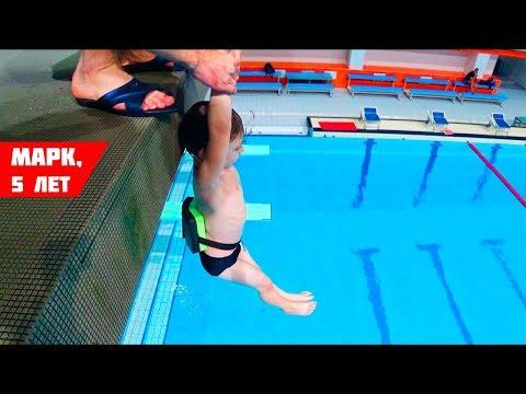 Скинул СЫНА с большой вышки | Как попасть в прыжки в воду?
