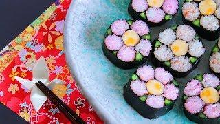 【巻き寿司アート】飾り巻き寿司 うめ花の作り方レシピ