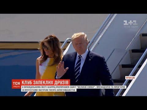Саміт G7, нова