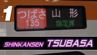 """山形新幹線つばさ135号の車窓_その1_東京~宇都宮_Yamagata_Shinkansen_""""TSUBASA""""_1_to_4"""