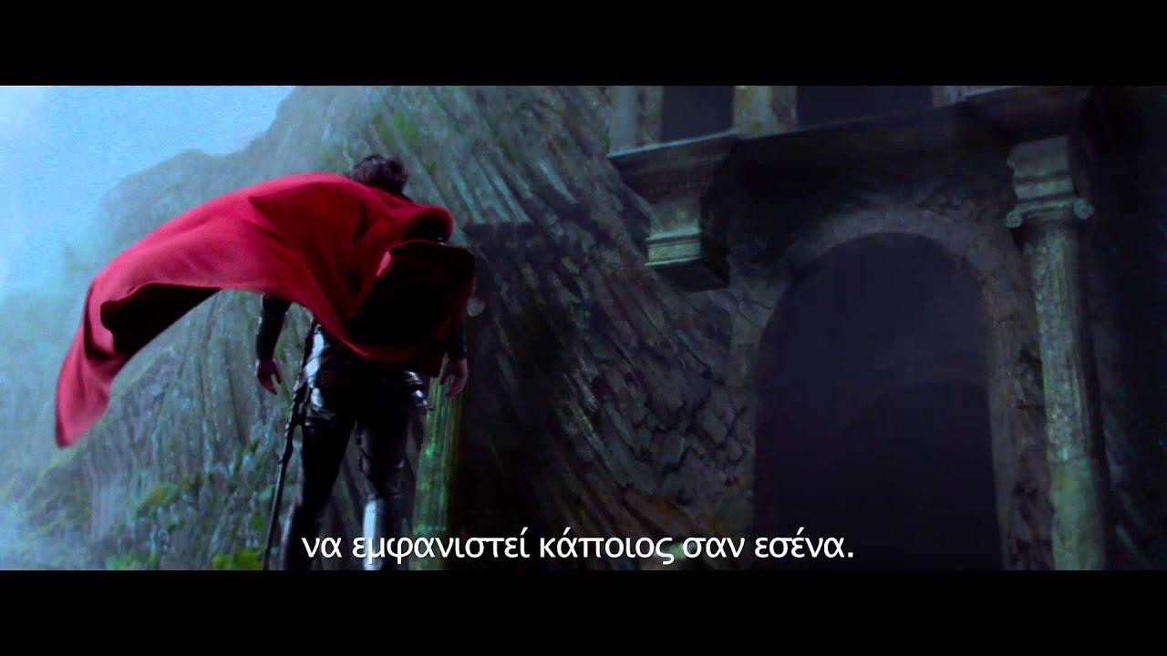 DRACULA UNTOLD trailer με ελληνικούς υπότιτλους