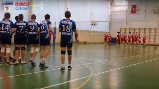 Ника-2 vs Олимп. 1-ый круг. Чемпионат Москвы по волейболу 2015-2016 гг.. Юноши 2002 г.