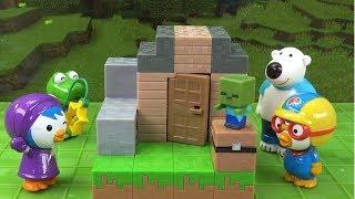 마인크래프트 좀비의 부활! 근데 좀비가 작아졌어요~ 패티 마법사와 마인크래프트 좀비의 대결! ❤ 뽀로로 장난감 애니 ❤ Pororo Toy Video | 토이컴 Toycom