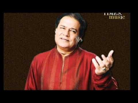 Jab Raat Ka Anchal Laheraye - Anup Jalota