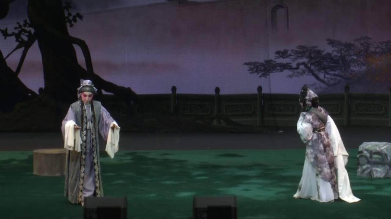 孟姜女尋夫 音樂領導盧洋生師傅 擊樂領導余世裕師傅 演出 朝陽 林穎施 - YouTube