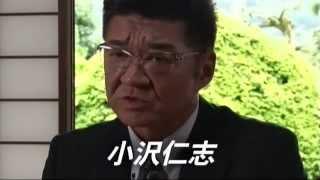 任侠映画『関東極道連合会 第一章』予告 小沢仁志 オールインエンタテインメント