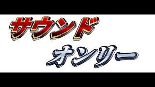 [LIVE] [音量注意]  低音縛りバイノーラル雑談!
