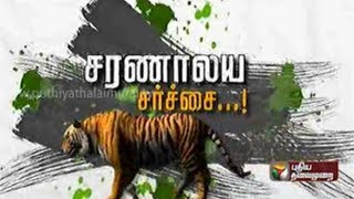 Opposition against declaration of sathyamangalam forest area as tiger reserve area