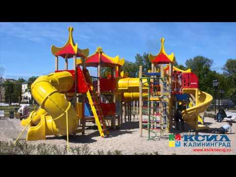 Регупол. Покрытие для фитнес - центров, детских площадок, ледовых арен, зон раздевалокиз YouTube · Длительность: 1 мин9 с