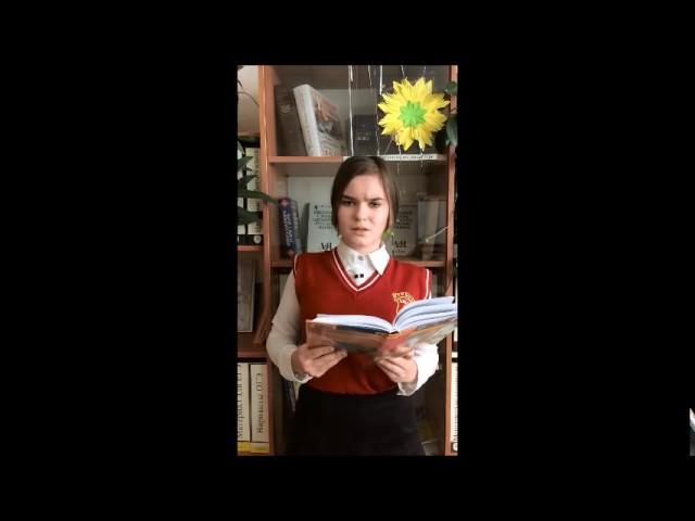 Изображение предпросмотра прочтения – АнгелинаЧистякова читает отрывок изпроизведения «Мцыри» М.Ю.Лермонтова