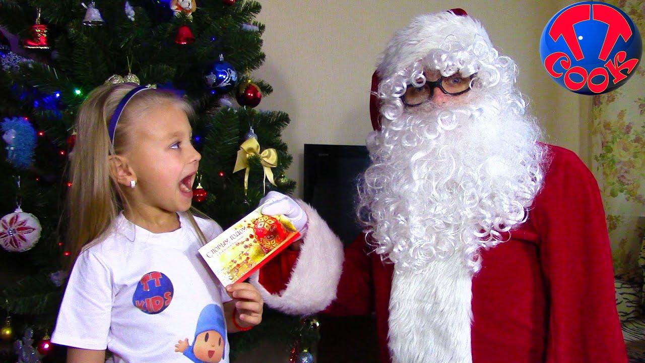Подарок от Деда Мороза для Ярославы Что в коробке? С Новым Годом! Видео для детей Tiki Taki