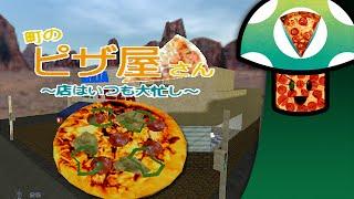 [Vinesauce] Vinny - Pizza Shop (Sven Coop Map)