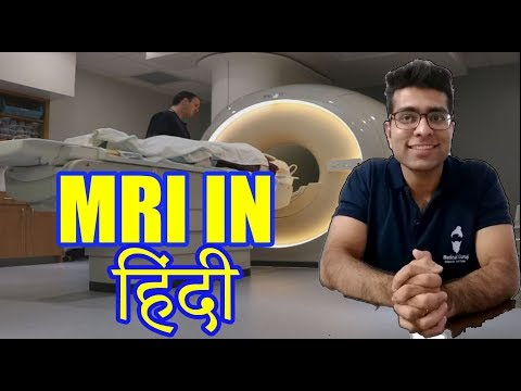 MRI kya hai in Hindi || How MRI machine works in Hindi || Medical Guruji