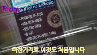 논산시 취암동 용인대합…