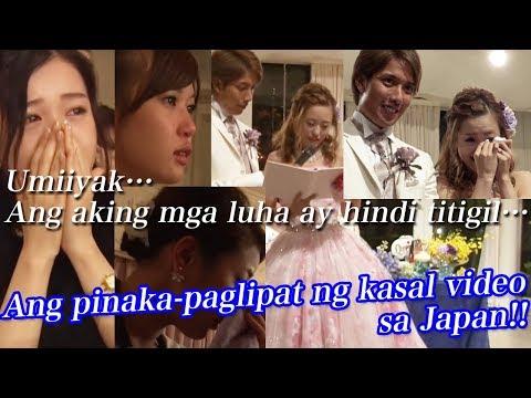 Pasasalamat - Hulagway Productions (PUP-Manila)из YouTube · Длительность: 5 мин5 с
