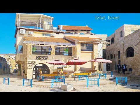 Safed, Old City (Continued)