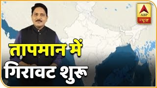 Skymet Weather Report: Temperature To Go On Low In MP, Rajasthan | ABP News